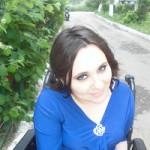 Диана Халикова